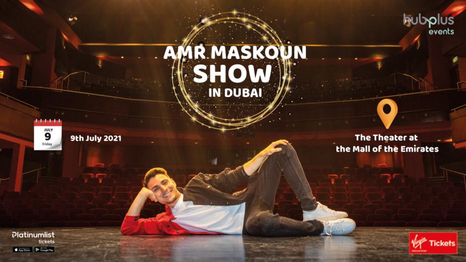 Amr maskoun event in dubai